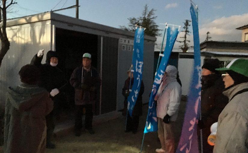 12月30日、町内会自主防災部の夜回り活動へ!