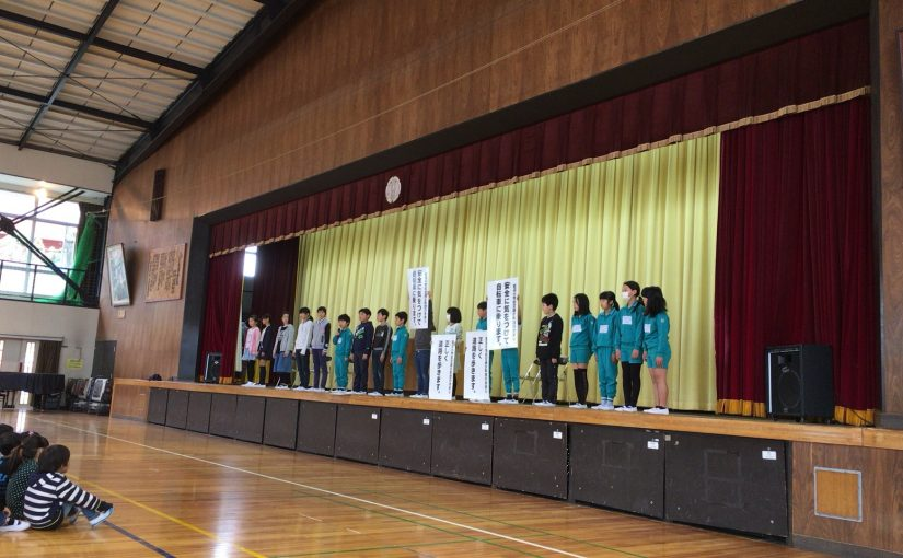 今年1年間よろしくお願いいたします、と岩沼小学校の紹介式へうかがいました