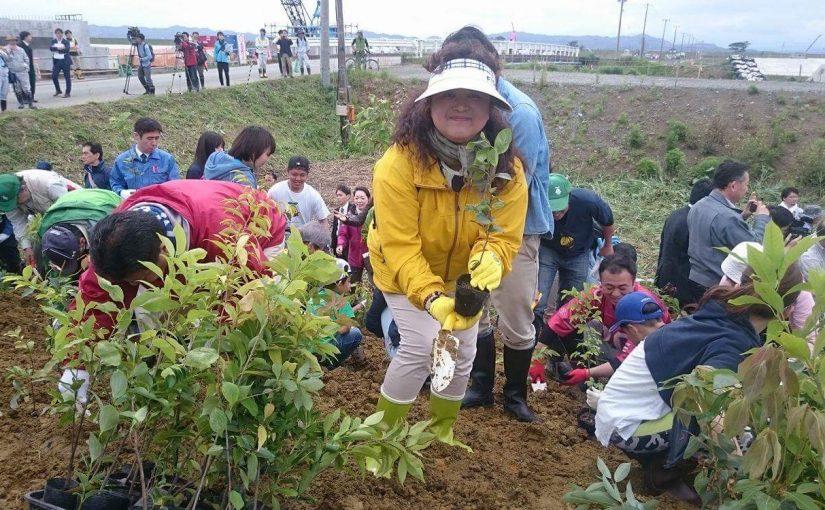 千年希望の丘植樹祭出席でした