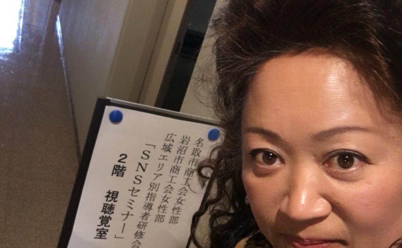 『平成29年度 商工会女性部広域エリア別指導者研修会』に出席いたしました