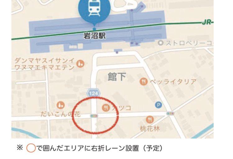 【産業道路から駅前への入口交差点に、右折車線設置が見えてきました】 〜駅前周辺の渋滞緩和への方策〜