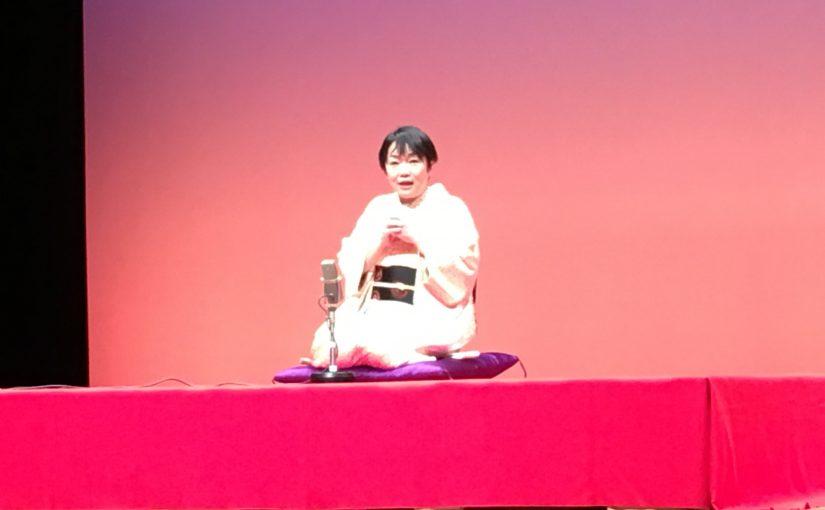 六華亭遊花さんの講演もありました・岩沼市社会福祉大会