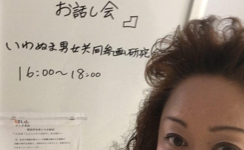 【にしき食品・菊池洋会長の講話会に参加】